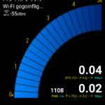 デルタ航空の機内wifiを使ってみたよ