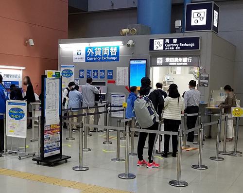 関西国際空港のベスト両替所の一つ泉州池田銀行です。