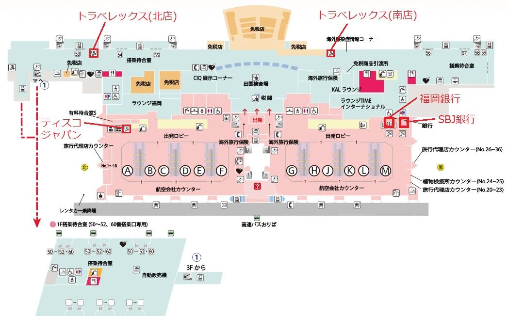 福岡空港の国際線ターミナル3Fの両替ショップの地図