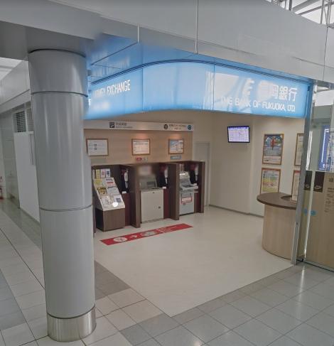 福岡空港の国際線ターミナル3Fの福岡銀行両替所
