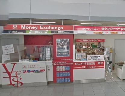 福岡国際空港の国際線ターミナル3Fにあるティスコジャパンの両替所