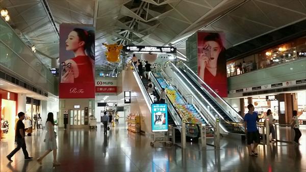 三菱UFJ銀行セントレア空港店