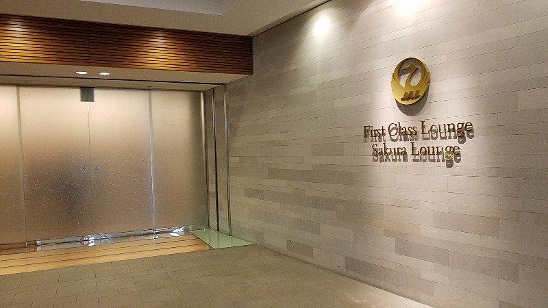 成田空港のSakura loungeの入口