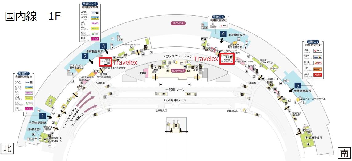 新千歳空港の国内線ターミナル1Fにある両替ショップの地図