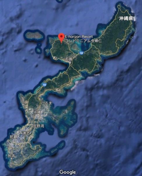 E-horizon resort コンドミニアム今帰仁沖縄の場所(地図) 広域